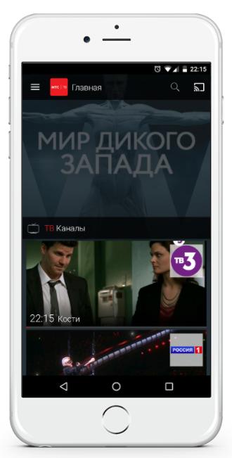 МТС ТВ мобильное приложение