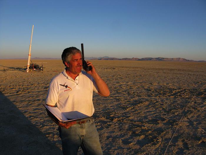 Как найти телефон по спутнику  - полезные советы