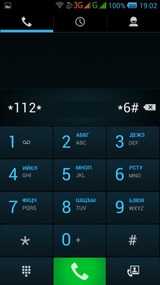 Как перевести деньги с телефона на телефон МТС: способы и рекомендации