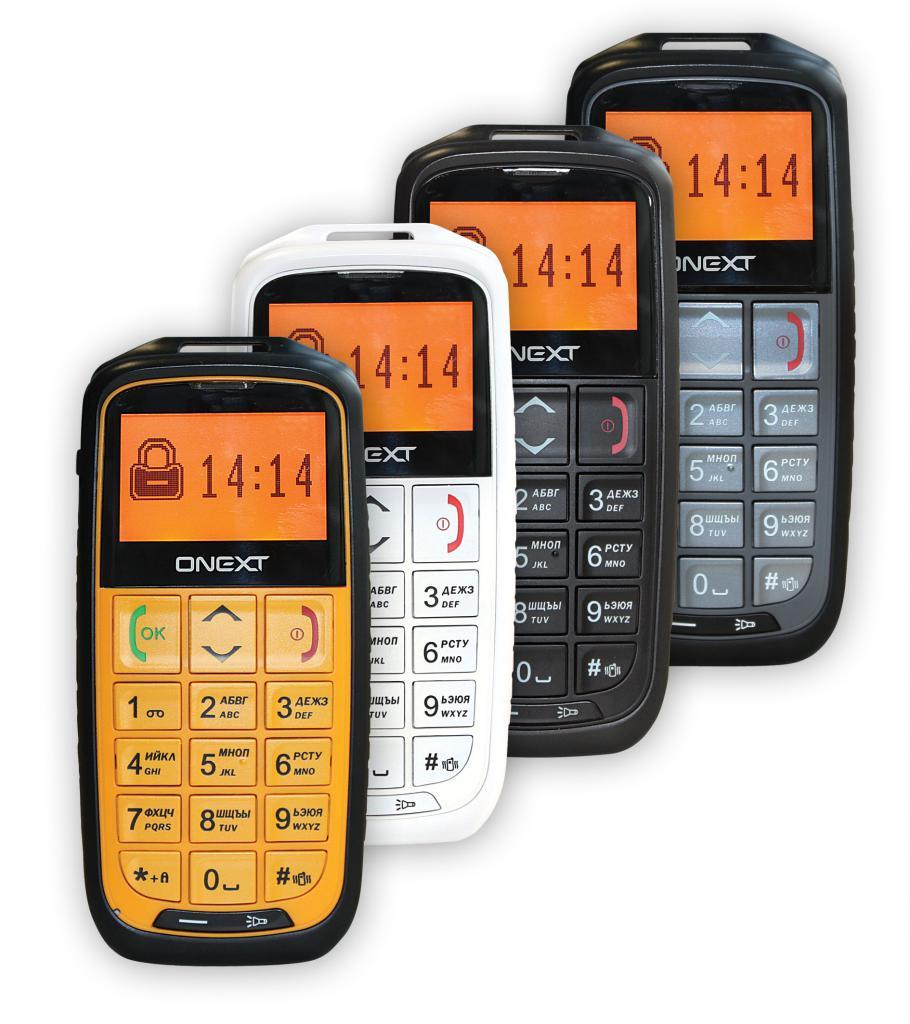 Лучший сотовый телефон для пожилых людей