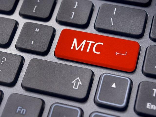 Как на МТС отключить - Интернет ВИП
